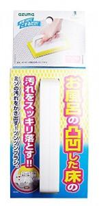 アズマ 『凸凹したお風呂の床掃除に』 お風呂床用ブラシ スポンジ