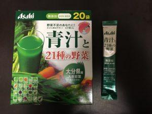 アサヒ青汁と21種の野菜を評価