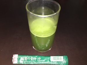 HealthLead国産の青汁9