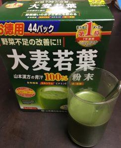 大麦若葉 粉末100%青汁の外箱