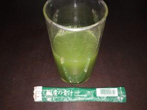 healthlead国産の青汁8